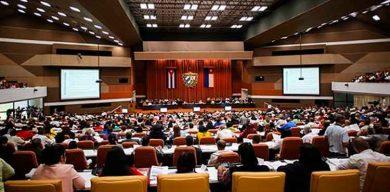Presidente de la Asamblea Nacional convoca al Cuarto Período Ordinario de Sesiones de la IX Legislatura