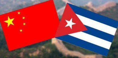 Arribó a Cuba donativo enviado por el gobierno de la República Popular China